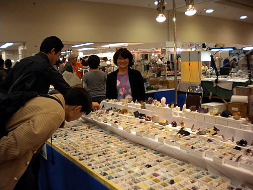 Hisami (McNeil Minerals) at